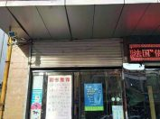 梯田书店加盟合作
