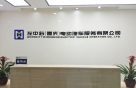 重庆新能源电动汽车租赁