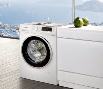 西安海尔洗衣机售后维修-洗衣