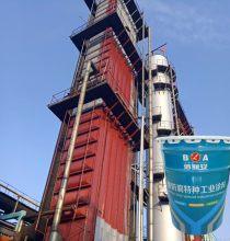 【图】滁州400度耐高温漆价格优惠300度耐高温漆多少钱
