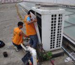 北京三菱空调维修