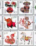 广州三轮生肖邮票大全套价格回收