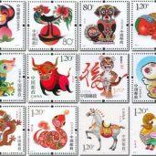 广州生肖邮票回收