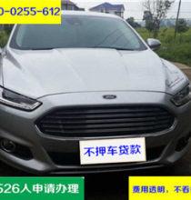 广州海珠不押车贷款