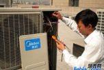 萧山LG空调 美的空调 海尔空调 格力空调维修
