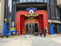 成都龙湖北城天街开业