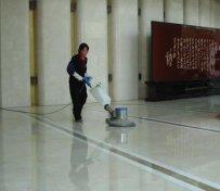 浦东办公楼保洁