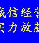 北京最正规的贷款公司,北京办理贷款哪家好?