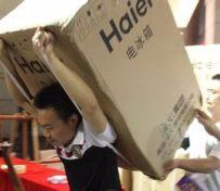 上海强生货运出租车3.5元每