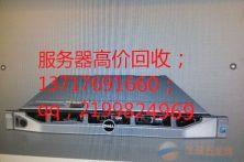 深圳二手服务器回收