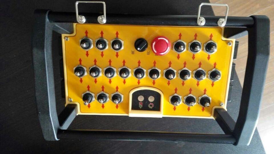 多回路工业遥控器