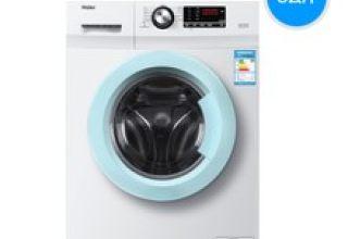 海尔洗衣机维修服务电话
