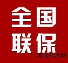 欢迎进入-南京斯密壁挂炉网站*各点售后服务咨询电