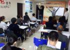 重庆演讲中心培训哪里好
