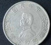 古钱币价值的最高的是哪一种