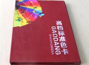 郑州橱柜色卡展示夹厂家
