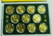 四版的天空:硬币中的金币—傲雪梅花