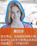 广州环德网络科技有限公司,(简称环德)成立多年,是