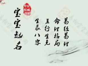 郑州风水算命