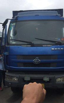 广州报废车出售