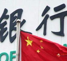 南京企业贷款