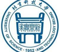 北京科技大学网络教育报名就找