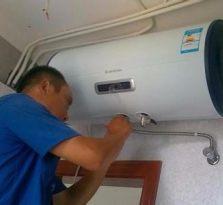 西门子热水器维修服务电话