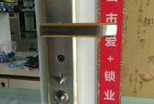 东莞石龙开锁公司提醒您防盗门锁三到