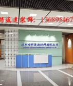 深圳科技园哪家装修公司比较好