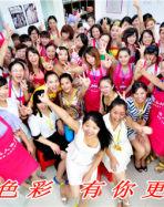 怀化美甲培训学校