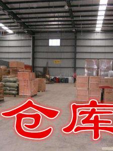 扬州货运公司仓库