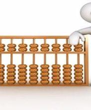 上海财务公司-收押金记入什么科目