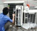 美的空调维修