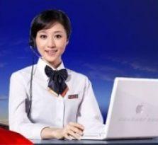 欢迎访问】南京贝雷塔壁挂炉网站各点售后服务维修咨