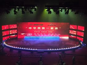 北京东城区音响出租背景板搭建活动期间价格优惠