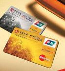 悟实金融解析:信用卡无息贷款