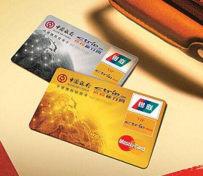 信用卡还款公司,免费咨询