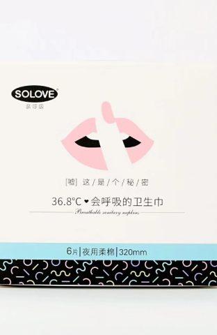 solove 亲呼吸 夜用卫生巾