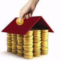房产抵押贷款能贷多少