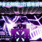 深圳唱歌舞蹈DJ培训