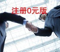 上海专业财务公司,办理代理记