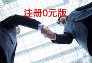 上海专业财务公司,办理代理记帐,审计财税