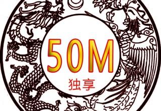 长城宽带广州50兆 聚友e家 极速50M光纤包安装
