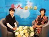 """央视网""""华人面对面""""采访银针秀创始人李建政院长介绍"""