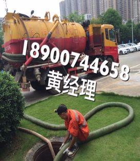 湖南市政管道疏通,抽泥浆,化粪池清理,高压车清洗管道