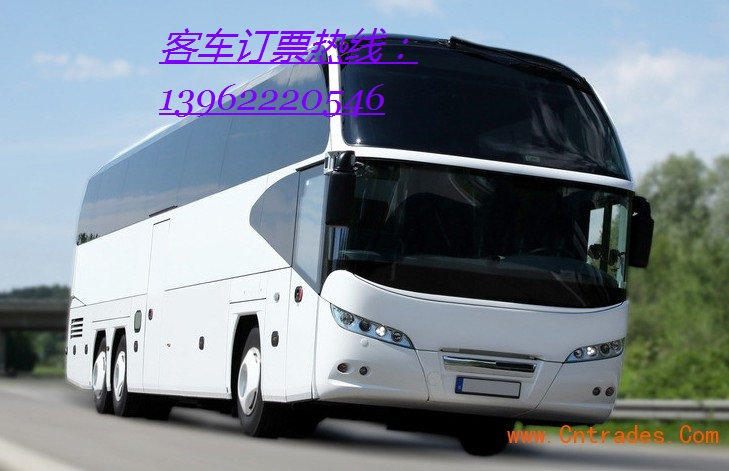 欢迎乘坐靖江→韶关豪华客车13962220546时刻表@