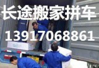 上海到尾板车 货车 箱式货车出租 承接拉货搬家搬厂等业务