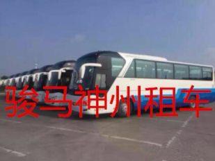北京中巴车出租