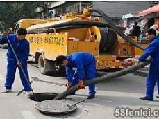 张家港管道疏通服务中心-提供各乡镇
