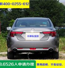 广州不押车贷款办理
